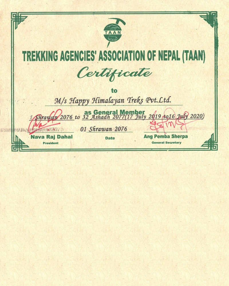 Certificate of TAAN